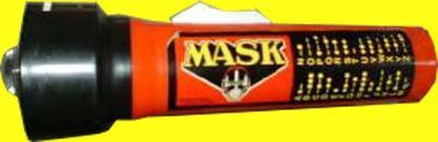 M.A.S.K. M.A.S.K. Show Beam